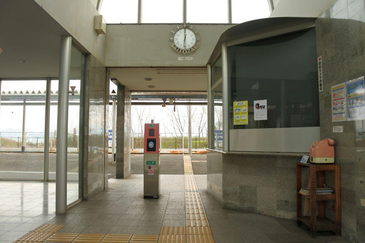 soraumi4119.jpg