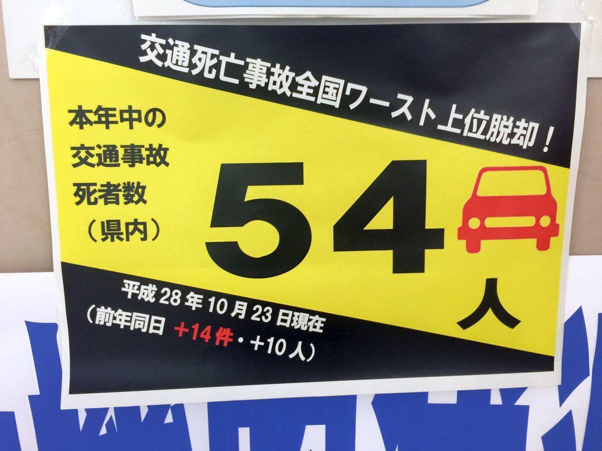 soraumi4411.jpg