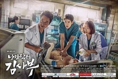 Doctor Kim-s
