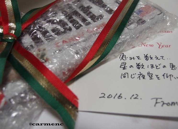 2016プレゼント