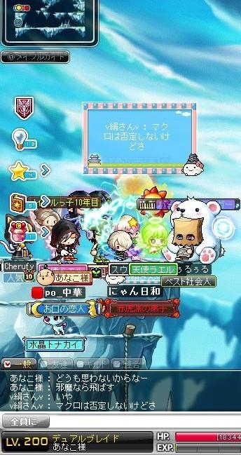 Maple151016_221128.jpg