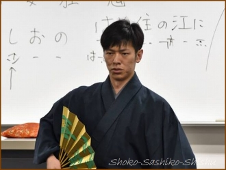 20161202  講義  1   能