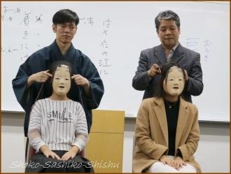 20161202  面  1   能