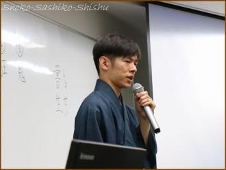 20161202  講義  3   能