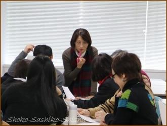 20161215  学生  5  目黒のさんま