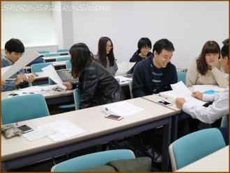 20161215  学生  6  目黒のさんま
