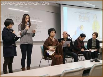 20161215  学生  8  目黒のさんま