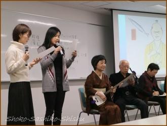 20161215  学生  9  目黒のさんま