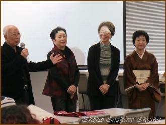 20161215  講師  1  目黒のさんま