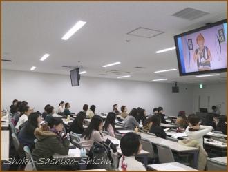 20161215  紙芝居  7  目黒のさんま