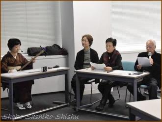 20161215  紙芝居  6  目黒のさんま