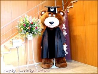 20161225  大隈会館  1   楠亭ランチ