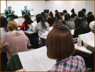 20161229  学生  2  女流義太夫