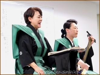 20161229  講師  1  女流義太夫