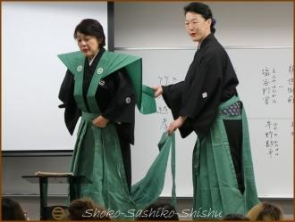 20161229  裃  5  女流義太夫