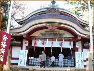 20170103  境内  9   水稲荷神社