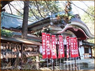 20170103  境内  11   水稲荷神社