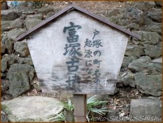 20170106  裏手  17   水稲荷神社