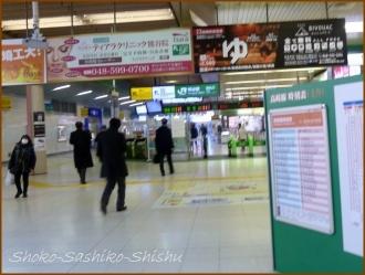 20170126  駅  2   熊谷駅まで