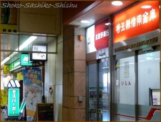 20170126  駅  3   熊谷駅まで
