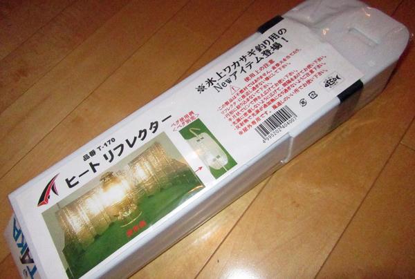 IMGhitorifu_0002.jpg