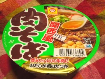 関西風肉そば