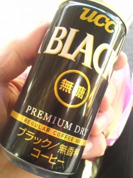 ブラックコーヒーと