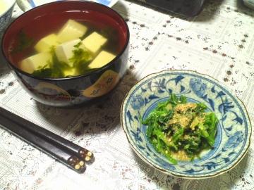 豆腐とあおさ・せりお浸し