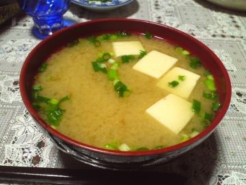 ふく味噌汁