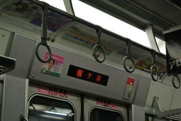 思い出せば新幹線も