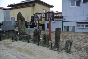 菊池央の墓