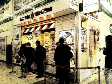 メープルハウス藤沢店