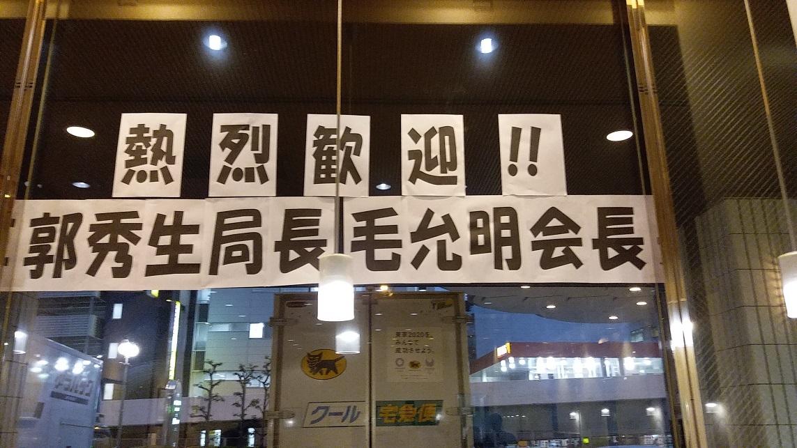 20161028_161831.jpg