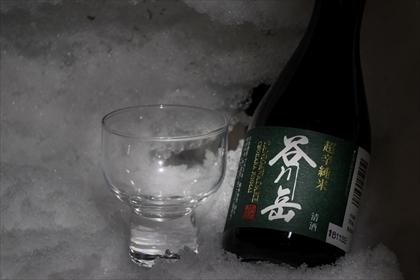 2017-1-26-27 宝川温泉25 (1 - 1DSC_0037)_R
