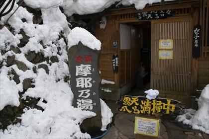 2017-1-26-27 宝川温泉31 (1 - 1DSC_0044)_R