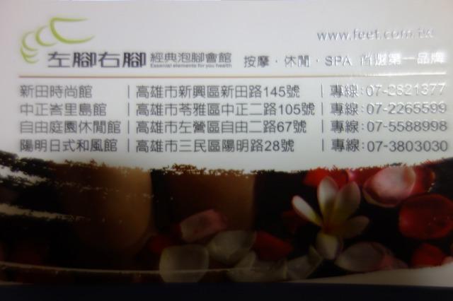 s_DSC01210.jpg