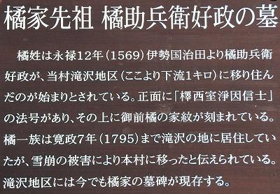 DSC_7262_20161129225805ed9.jpg