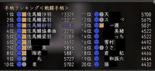 Nol16120300.jpg
