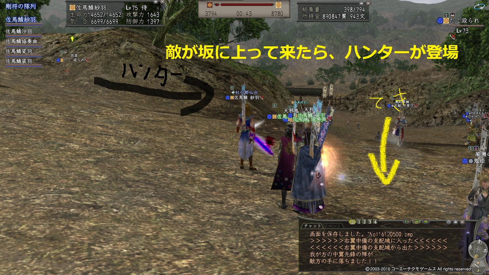 Nol16120501.jpg