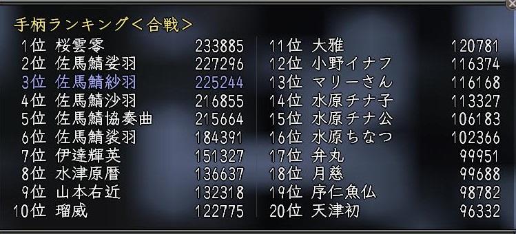 Nol16121400.jpg