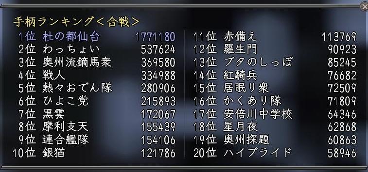 Nol16121401.jpg