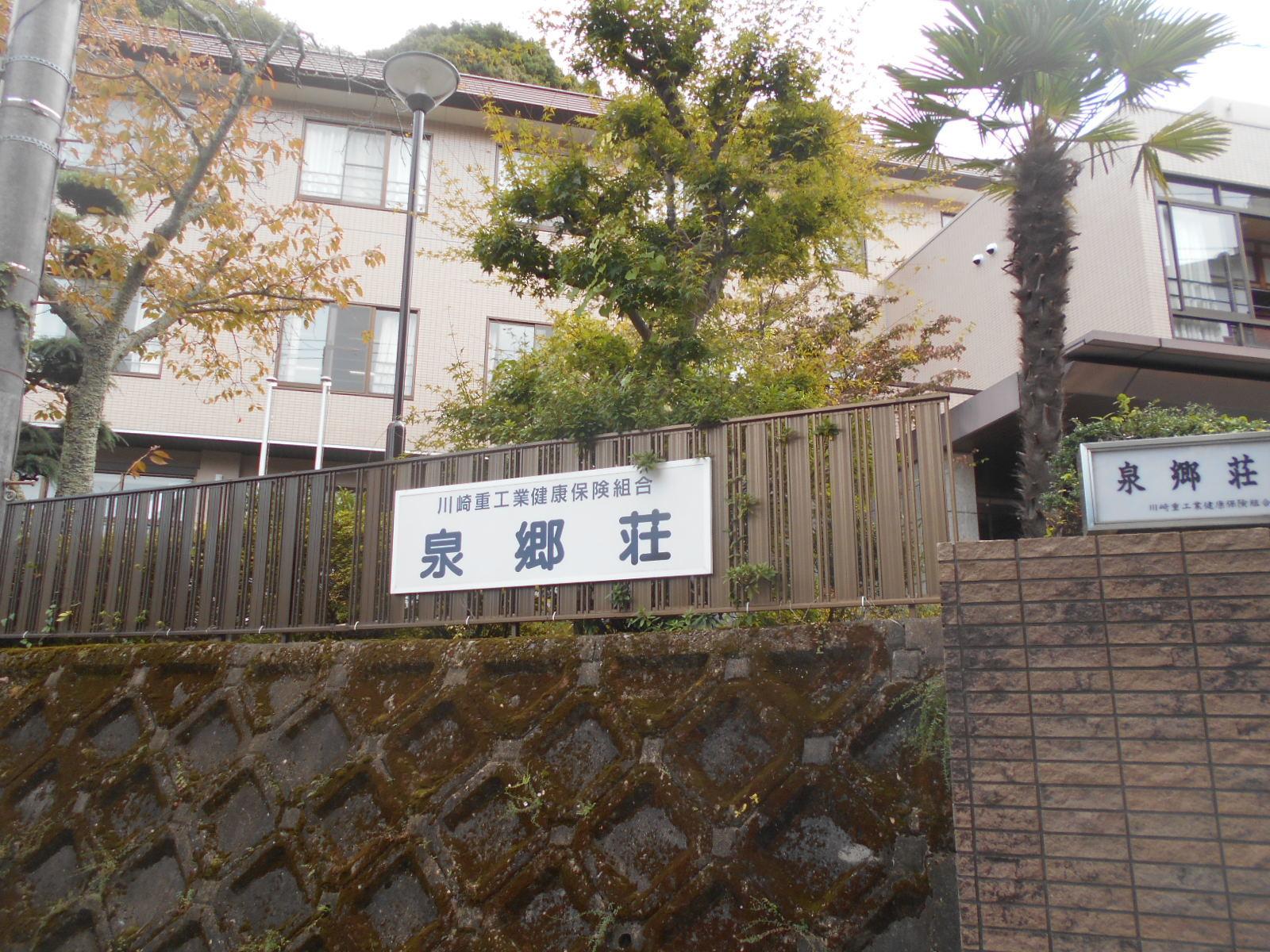 DSCN7429.jpg
