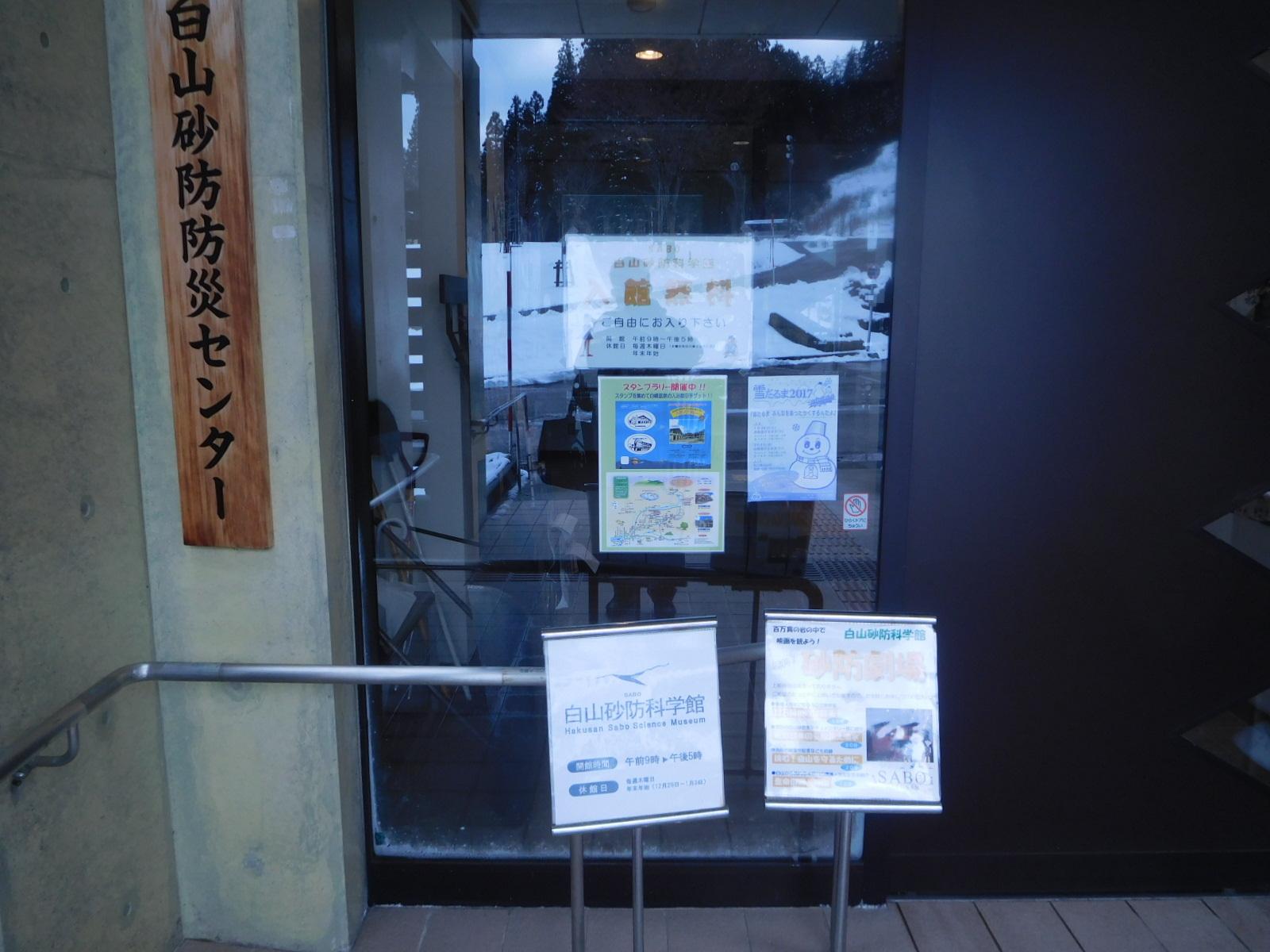 DSCN8683.jpg
