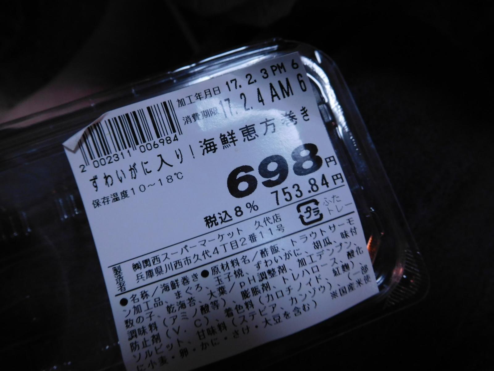 DSCN8868.jpg