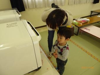 280120_nakayoshi_50.jpg