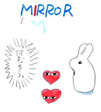 mirrorm.jpg