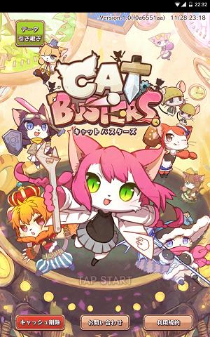 blog-catb1.png