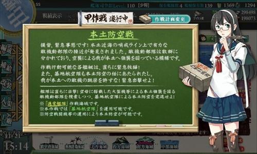blog-kankore16aue-2-001.jpg