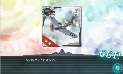 blog-kankore16aue-2-004.jpg