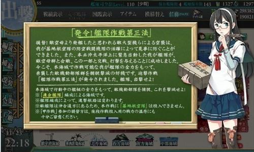 blog-kankore16aue-3-001.jpg